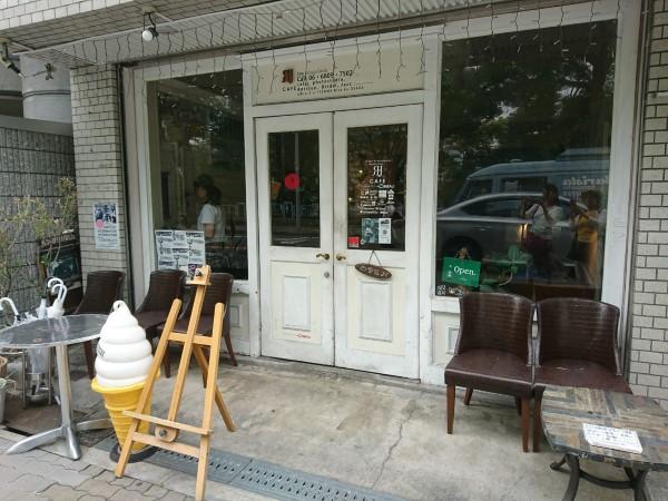 おすすめカフェ RJ CAFE(大阪 天満橋)