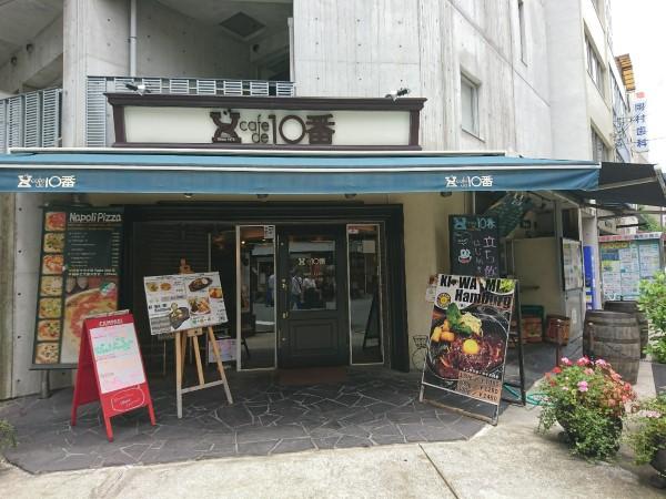 おすすめカフェ(堺筋本町)